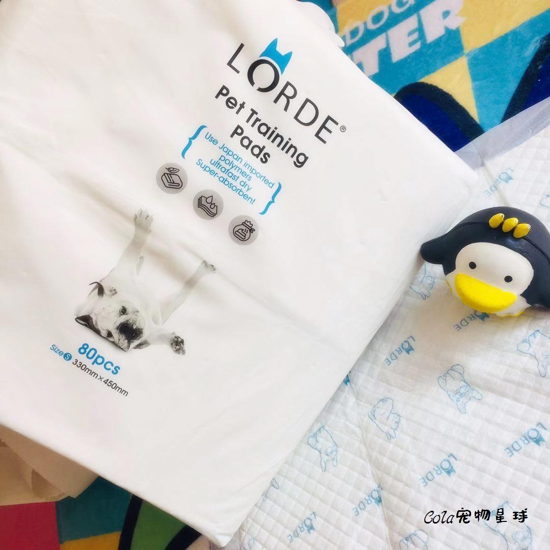 Lorde in pocket pad dog urine pad diaper pet products absorbent pad pet universal urine pad