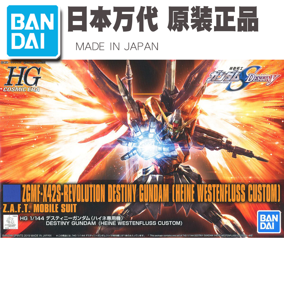 Wandai assembly model hguchgce1144 new Heines fate is as high as 226
