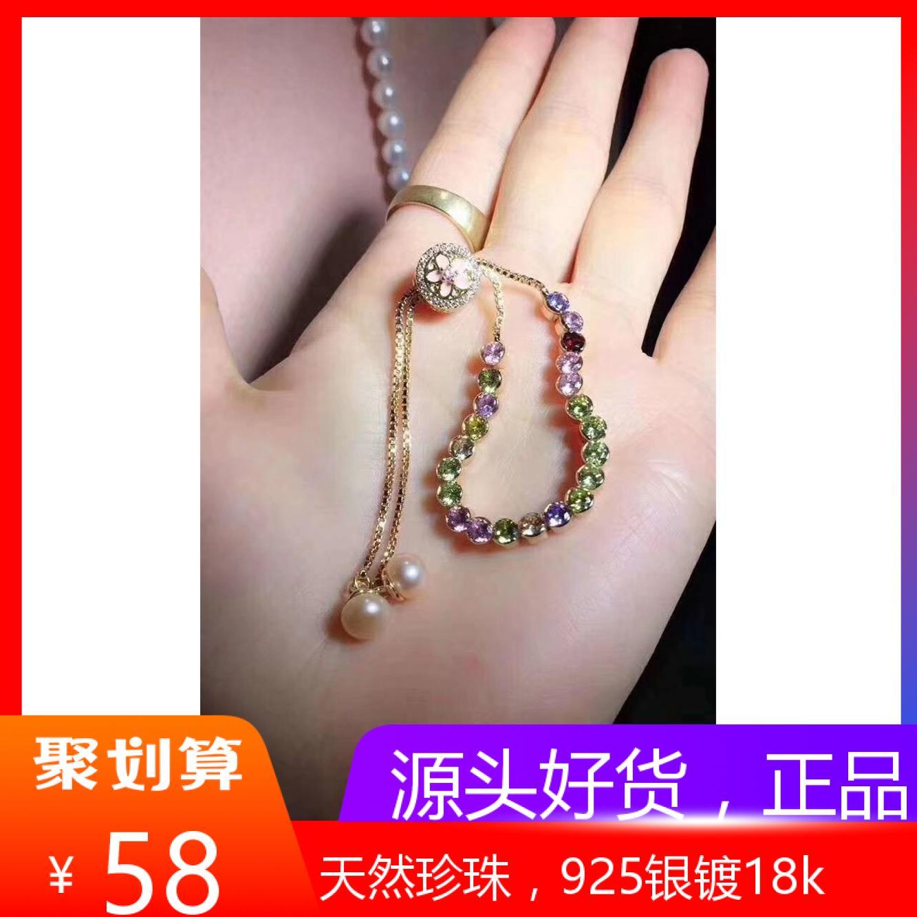 南海珍珠天然淡水真珍珠手链手镯925银镀18K赠礼盒包邮