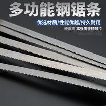 粗齿中齿细齿金属锯条木工锯条手用钢锯片飞机牌钢锯条