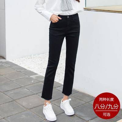 小个子黑色直筒牛仔裤女微喇高腰春季2020新款韩版显瘦学生显瘦潮