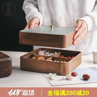胡桃木干果糖果盒实木家用客厅轻奢茶几日式零食盘分格带盖收纳盒