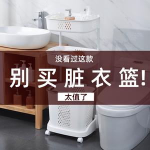 日式脏衣篮浴室收纳篮塑料洗衣脏衣桶卫生间衣物收纳筐衣篓置物架