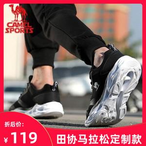 骆驼运动鞋男女春夏季减震专业跑步鞋马拉松网面透气超轻便慢跑鞋