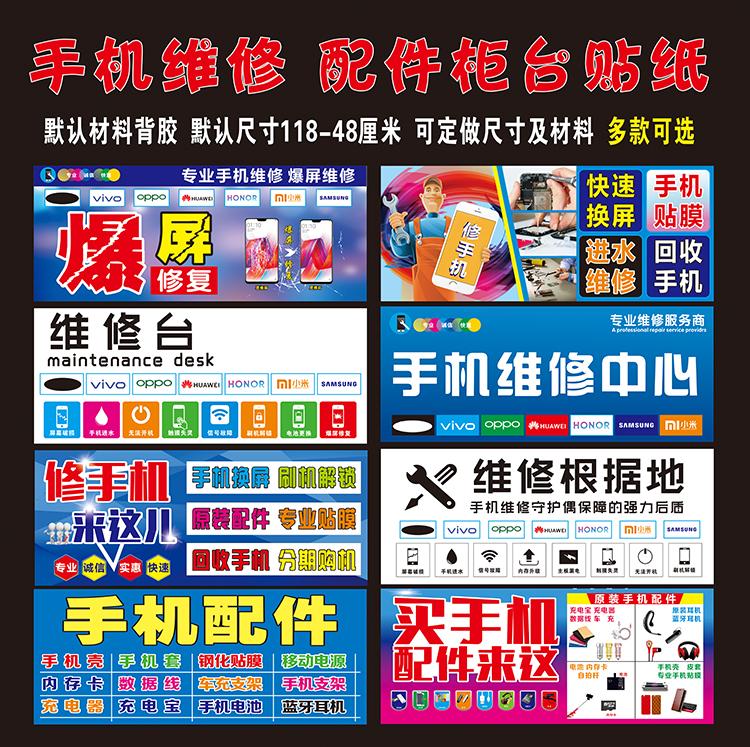 Плакаты / Постеры Артикул 607492861069