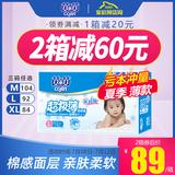 茵茵超极薄婴儿纸尿裤新生儿超薄透气干爽尿片尿不湿M L XL码正品