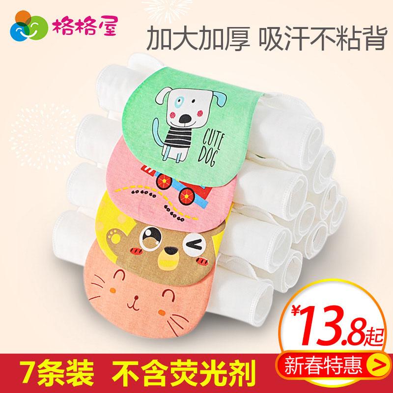 Детские чистый хлопок Всасывающая подушка для полотенец плюс большой размер Каждое полотно для пота на младенца Детская марля полностью хлопок Детский сад 0-1-3-6 лет 4