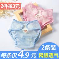Ребенок подгузники брюки воздухопроницаемый ребенок подгузники карман весна сетка стирающийся пакет введение подштанники новорожденных бумага моча лист фиксированный карман