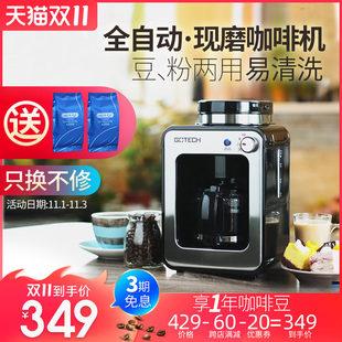 煮咖啡迷你小型电动研磨豆粉两用 现磨咖啡机家用全自动一体机美式