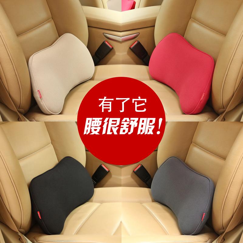车用靠枕腰枕性价比怎么样