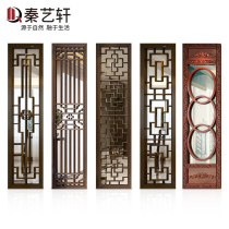 Qin Yi Xuan New Chinese hollow film and television wall border decoration solid wood mosaic mirror million-character TV background wall tiles