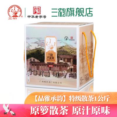 China's time-honored brand Sanhe Liubao tea 2018 special grade 1kg special black tea in Wuzhou, Guangxi Yachengyun