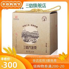 三鹤六堡茶2017年三级散茶1千克广西梧州特产黑茶叶[润明承韵]