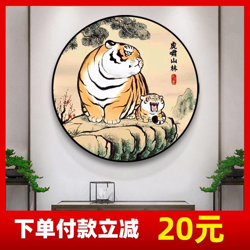 十字绣2021新款线绣客厅卧室玄关中国风古风纯手工自己绣虎啸山林