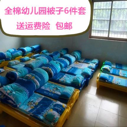 Детский сад одеяло три образца содержит ядро хлопок находятся зима матрас детская кроватка статья ребенок хлопок шесть частей бесплатная доставка
