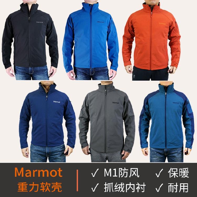 土拨鼠Marmot Gravity户外秋冬防风保暖带绒M1男重力软壳衣 80190