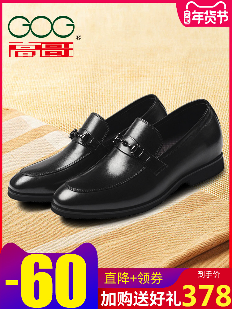 Gaoge 2020 new height shoes 6cm Lefu shoes business suit leather British Style Mens work shoes leather shoes