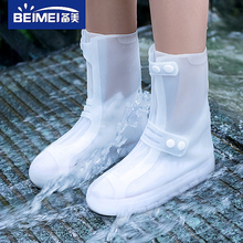 Rain shoes, rainproof cover, adult men's and women's waterproof rain boots, antiskid, thickened and wear-resistant children's rain shoes, middle tube transparent water shoes