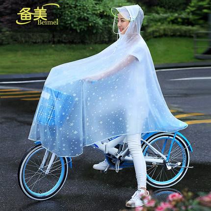 自行车雨衣时尚单人男女透明电动电瓶车骑行学生加厚单车全身雨披
