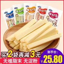2岁健康营养3世纪牧场牛奶条内蒙古奶酪棒酸奶条奶制品儿童零食1