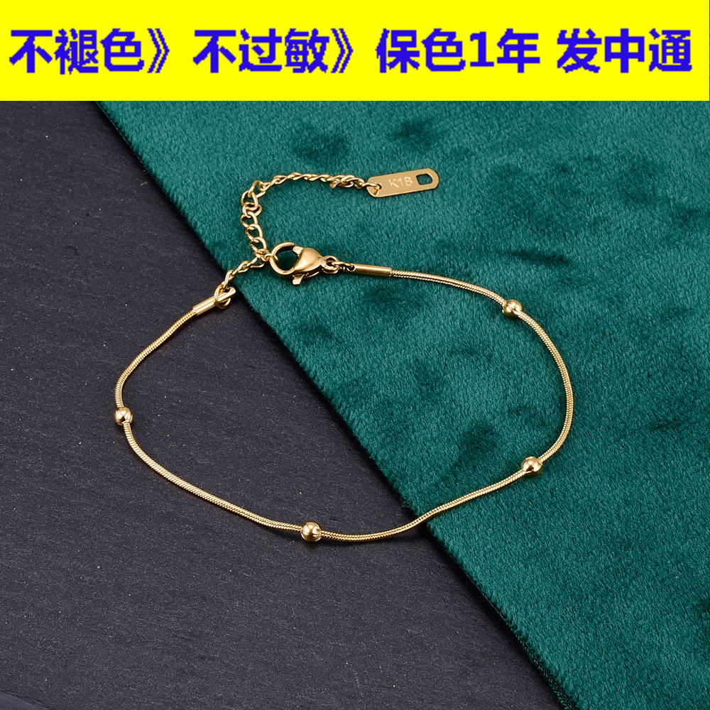 S24 ex factory price European and American quality snake chain multi steel ball foot chain bracelet Japanese and Korean personalized snake bone chain Korean jewelry