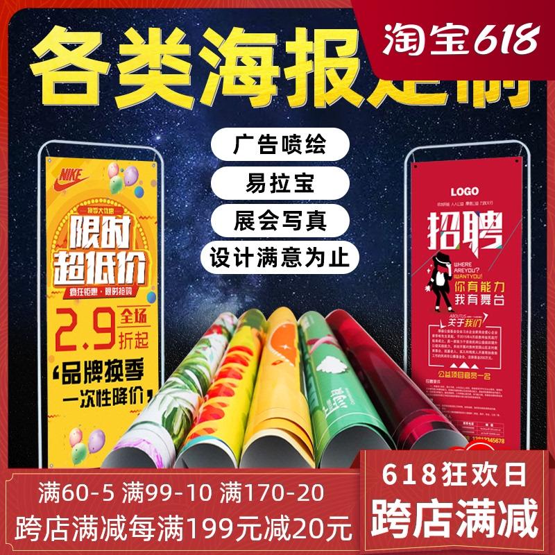 Плакаты / Постеры Артикул 614490970560
