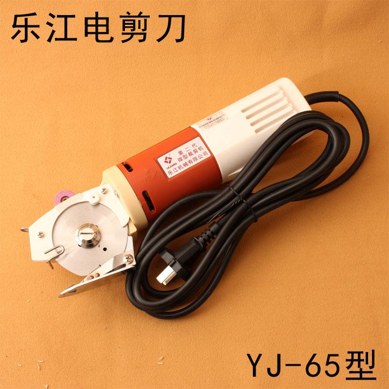 Музыка река YJ-65 портативный электрический ножницы электрический круглый вырезать машинально вырезать ткань машинально миниатюрный вырезать ткань машинально бесплатная доставка