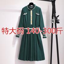 超肥超大码女装230斤胖mm250针织毛衣连衣裙收腰显瘦300斤藏肉270