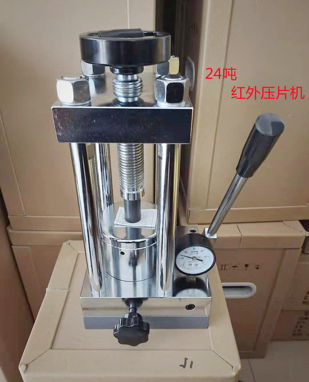 Fw-4a 30t infrared tablet pressing machine is used for pressing powder test pieces. Infrared tablet pressing mould Laboratory