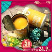 新鮮糖水黃桃罐頭水果罐頭425g6罐休閑零食罐頭食品整箱包郵