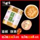 蒜蓉酱蒜泥厨房家用做菜调料烤生蚝蒸粉丝烧烤酱类调味品商用蒜蓉