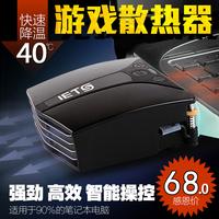 ETS ноутбук радиатор компьютер привлечь ветер стиль сторона поглощать стиль asus dell 14 дюймовый 15.6 вентилятор с водяным охлаждением немой