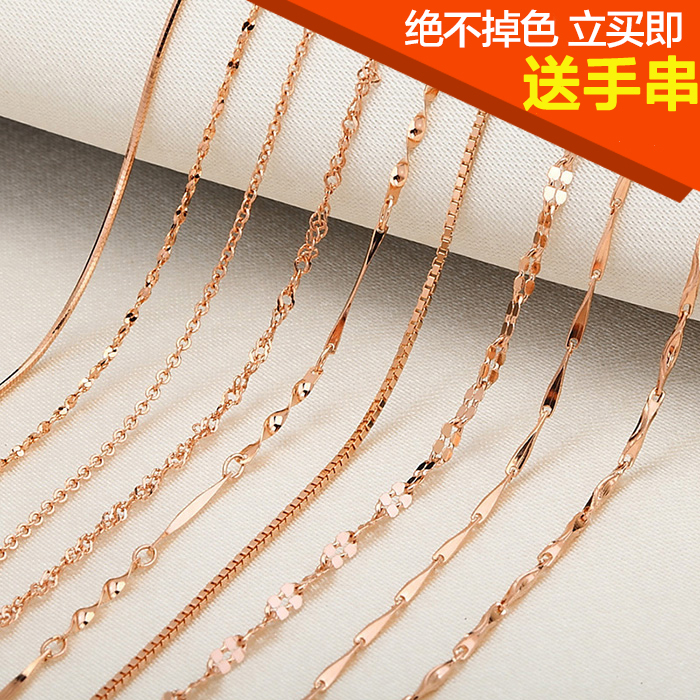 Rose Gold Necklace 925 Sterling Silver Plated 18K womens fine gold color silver chain collarbone chain no pendant genuine