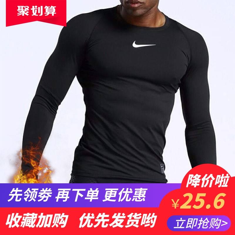 运动套装紧身衣外套服 速干篮球跑步健身房训练短袖衣服服装备男