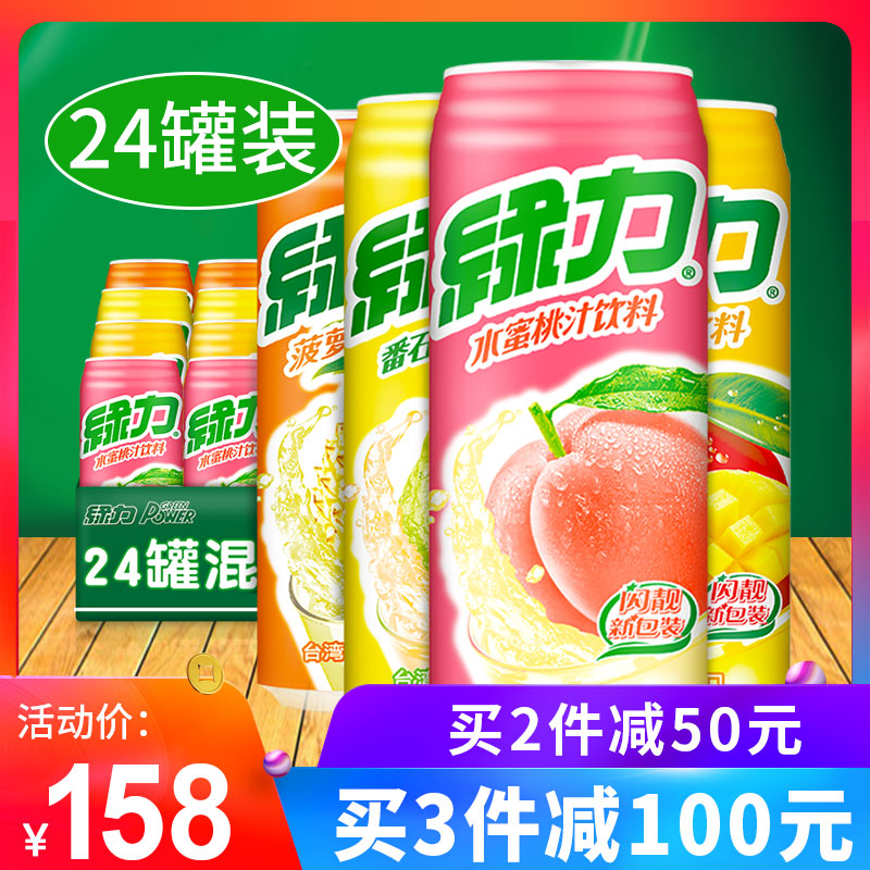 Taiwan Lvli mango / Pineapple / Peach / guava juice beverage 24 cans imported full container beverage
