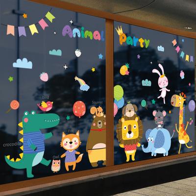 儿童幼儿园窗户贴画卡通玻璃门贴纸装饰窗花贴窗贴布置双面小图案