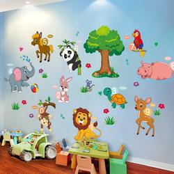 卡通儿童房幼儿园教室环境布置主题墙面贴纸自粘装饰画墙贴画墙画