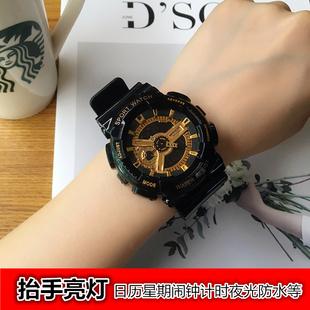 明星李現韓商言同款手錶男生夜光防水ins風電子錶女學生韓版簡約