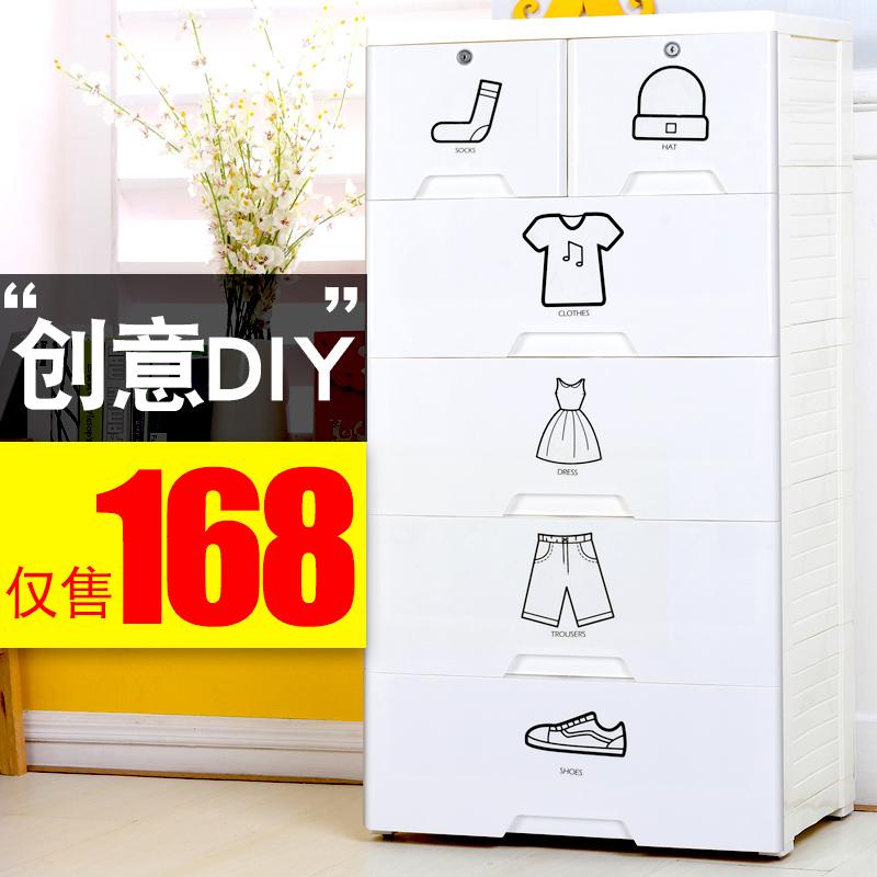 Сгущаться ящик хранение кабинет пять ребенок пластик ребенок ребенок хранение кабинет гардероб легко ikea комод сын