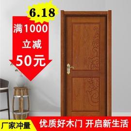 实木门厂家直销室内门套装门房间门木门现代简约房门免漆门卧室门图片