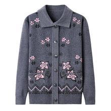 中老年人女装妈妈加绒冬装毛衣外套老太太开衫老奶奶宽松翻领上衣