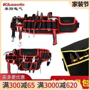 电工工具包腰包小便携多功能加厚腰带家电维修腰袋牛津布工具包价格