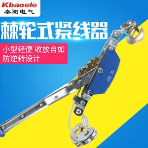 紧线器钢丝绳拉紧器双钩多功能收紧器棘轮式电力卡线器1T2T 3T 4T