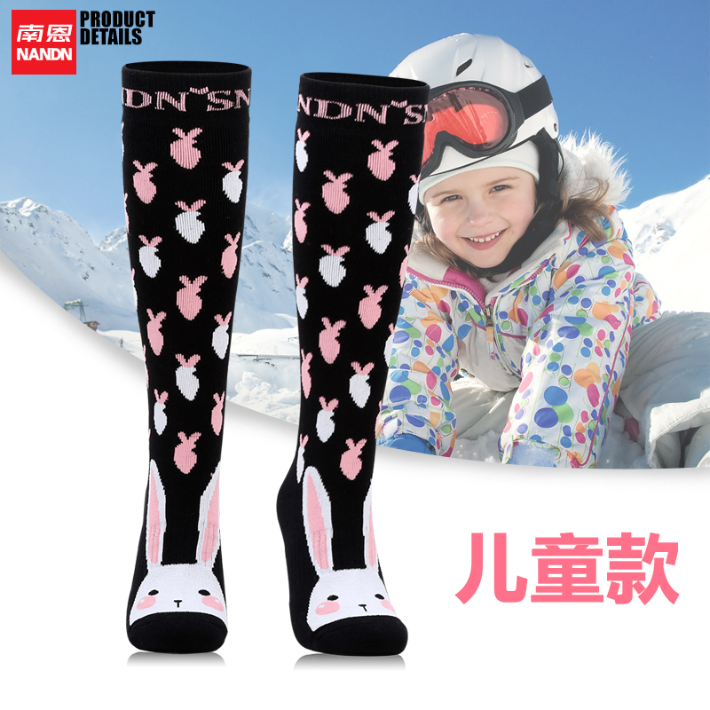 NANDN南恩 儿童滑雪袜子保暖加长加厚卡通图案棉袜户外运动毛巾袜