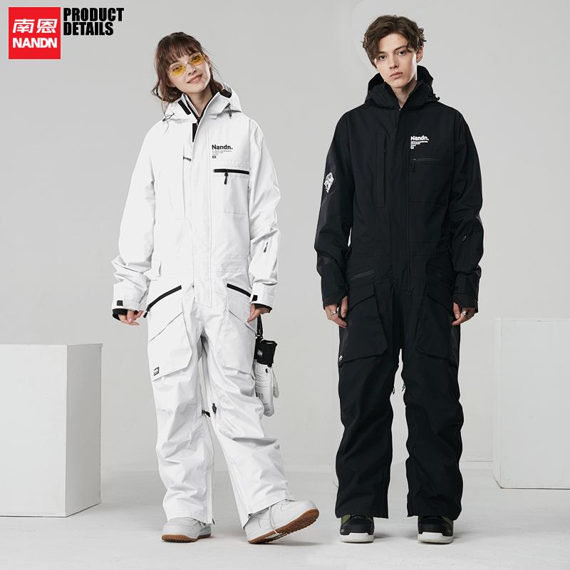 Лыжные костюмы / Сноубордические костюмы Артикул 579061500962