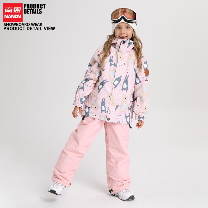 Лыжные костюмы / Сноубордические костюмы Артикул 606532002376