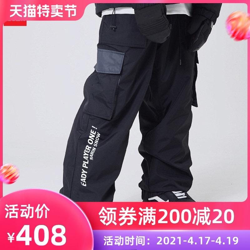 南恩21直筒滑雪裤防水保暖宽松单板雪裤男女滑雪服裤宽松可包雪鞋
