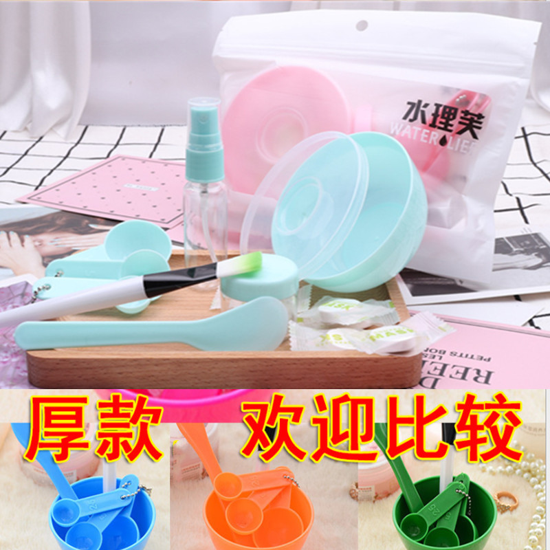 Mixing bowl, makeup bowl, beauty bowl, water treatment mask, brush set, thickened plastic 9 piece self adjusting mask tool.