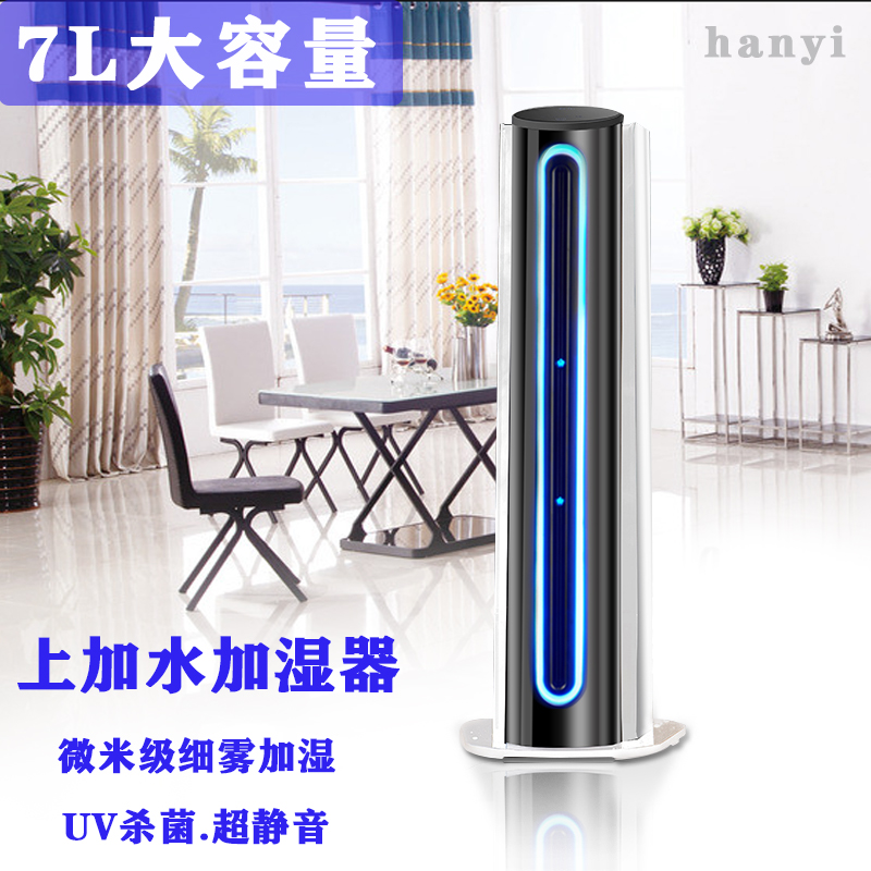 Air humidifier household quiet living room bedroom heavy fog capacity office ultrasonic humidifier add water