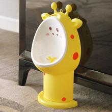 小便尿盆婴儿童尿壶马桶童尿尿神器 宝宝坐便器小孩男孩站立挂墙式